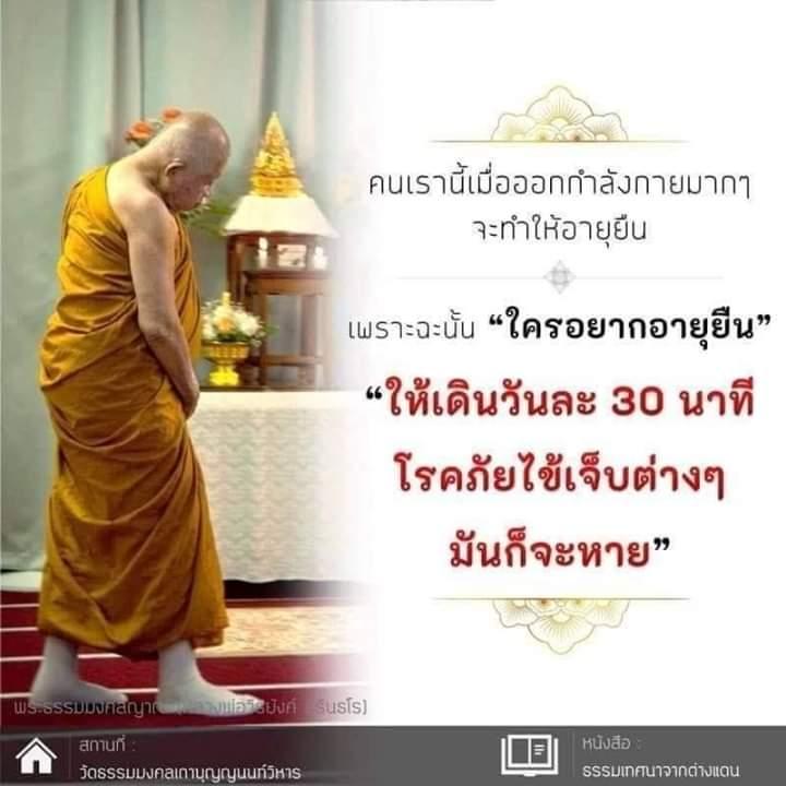 FB_IMG_1566728681629.jpg