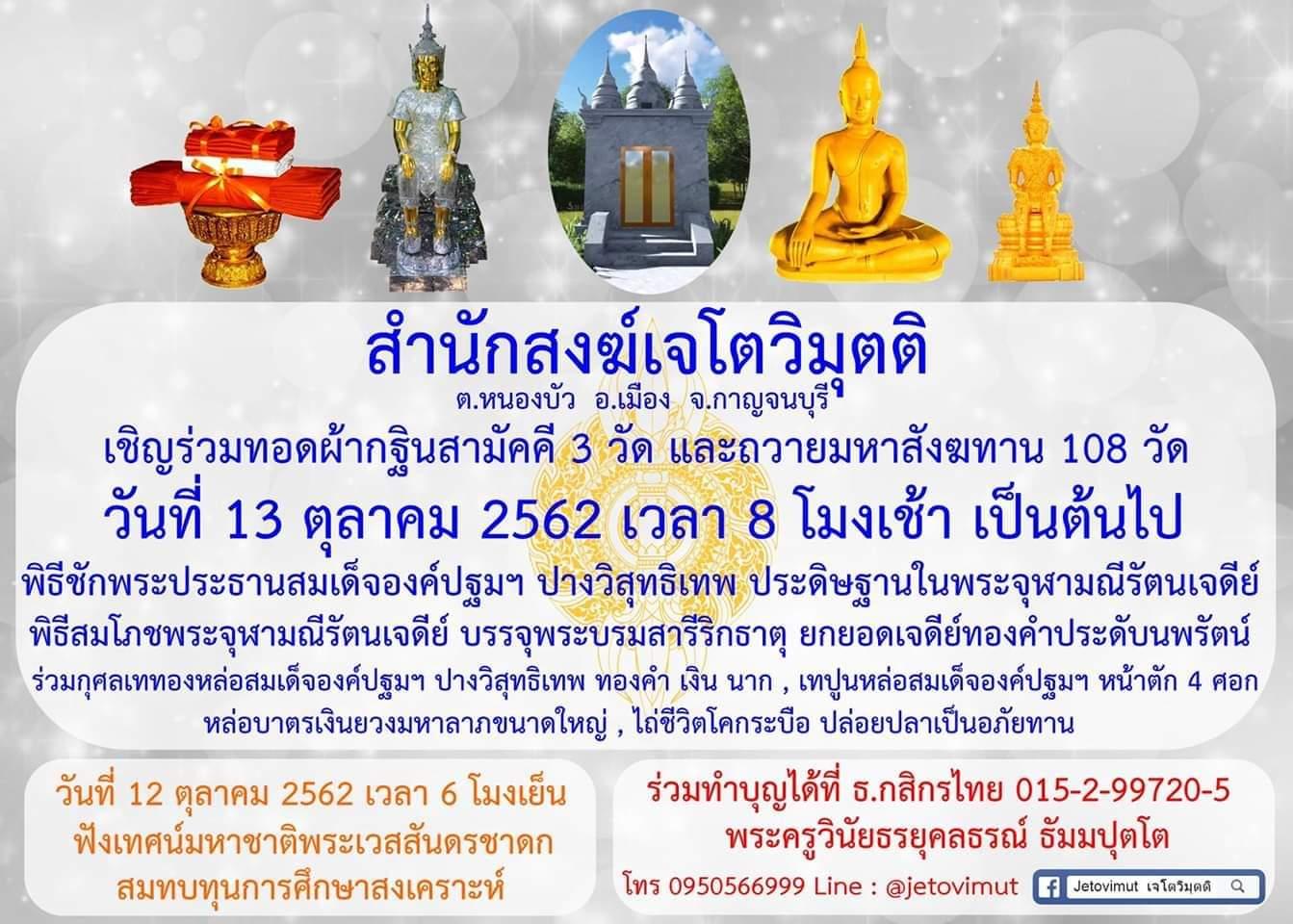 FB_IMG_1568211316046.jpg