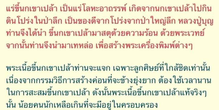 FB_IMG_1568353345489.jpg
