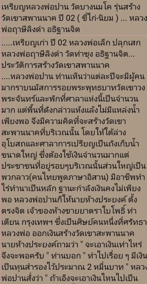 FB_IMG_1568374813875.jpg