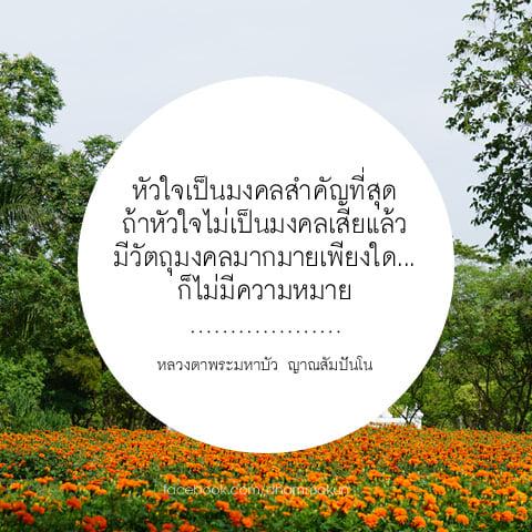 FB_IMG_1568709143183.jpg