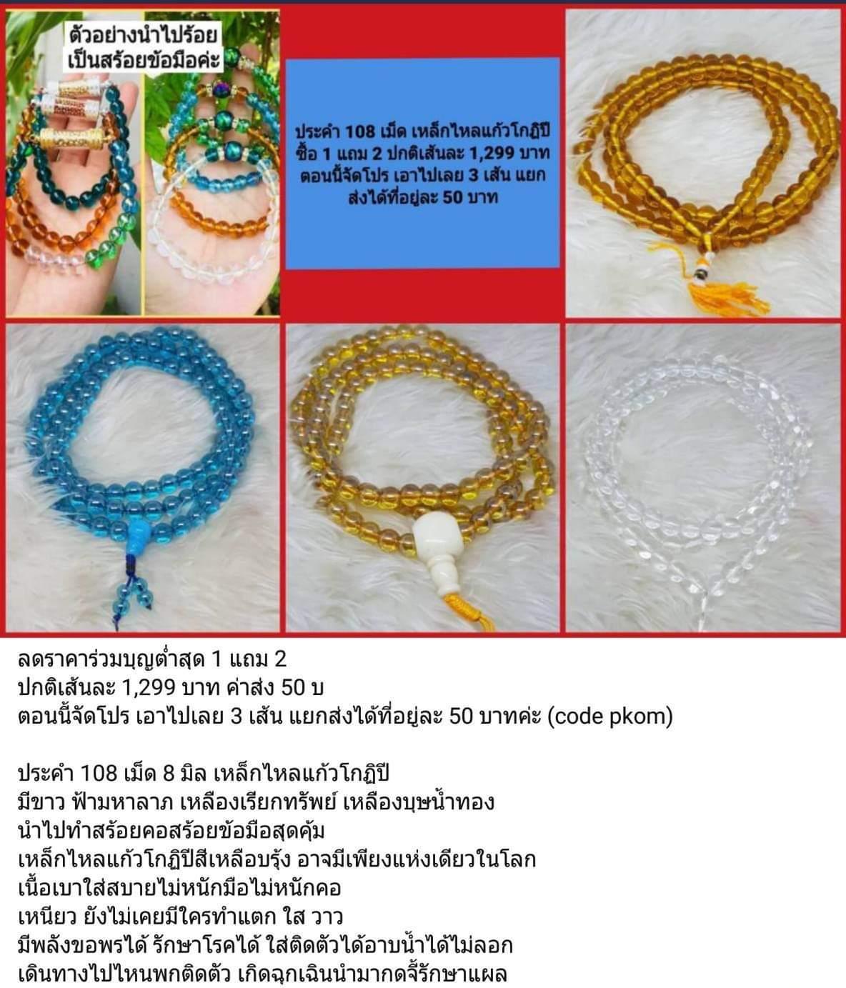 FB_IMG_1568861238361.jpg