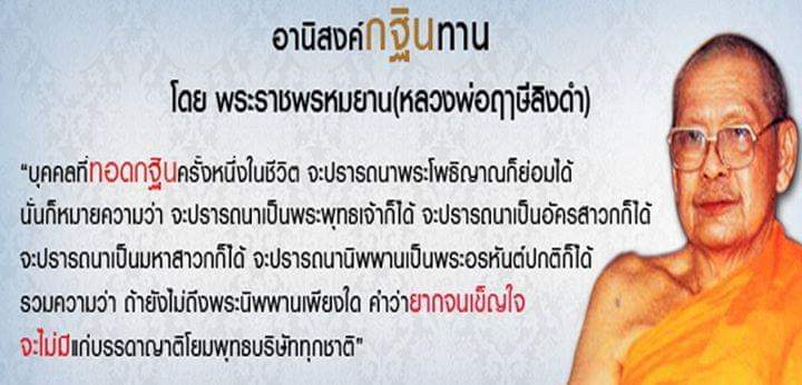 FB_IMG_1568943068100.jpg