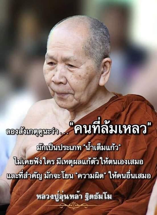 FB_IMG_1569496901523.jpg