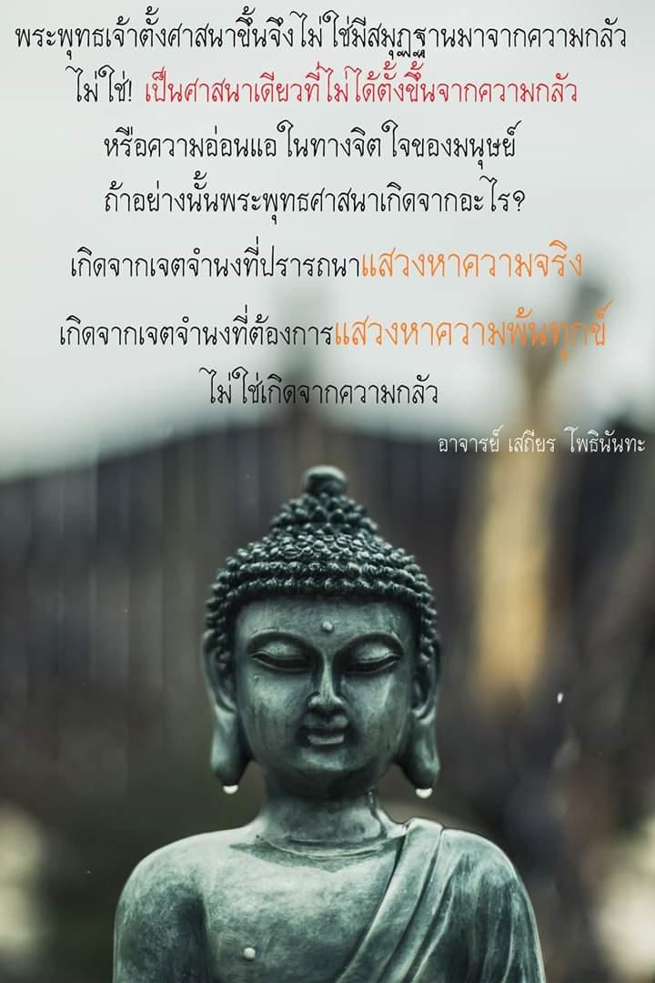 FB_IMG_1569754822857.jpg