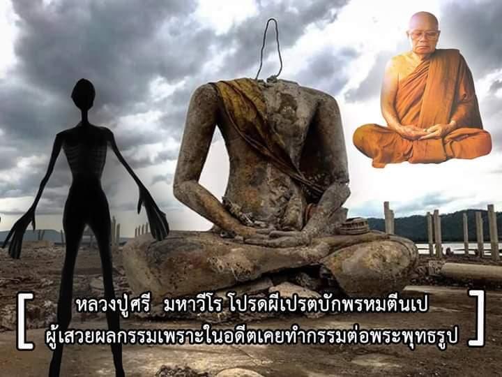 FB_IMG_1569894299878.jpg
