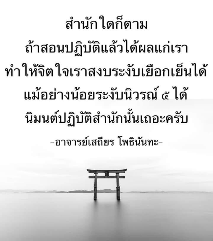 FB_IMG_1569941119956.jpg
