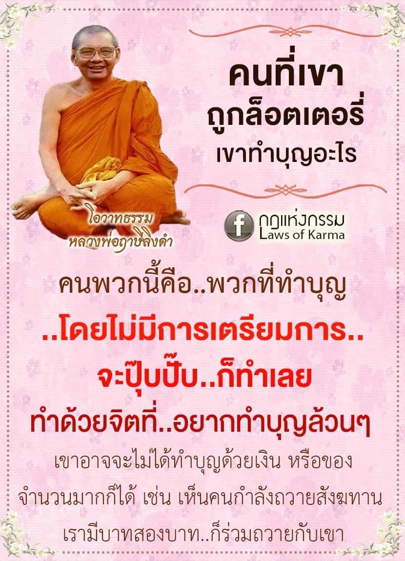 FB_IMG_1570195059163.jpg