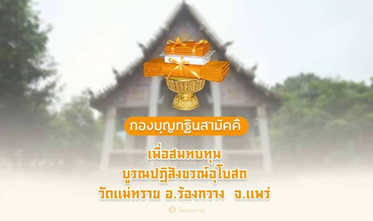 FB_IMG_1570510946880.jpg
