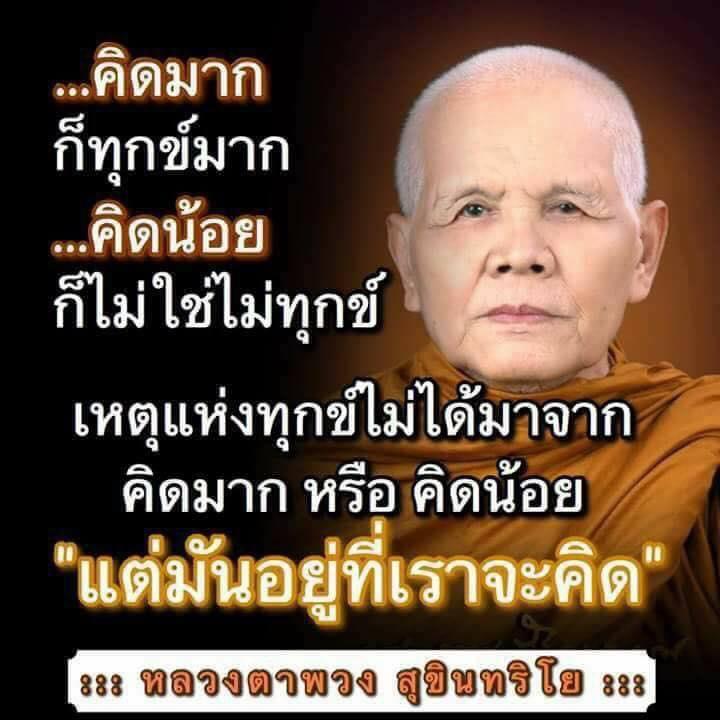 FB_IMG_1570724307012.jpg