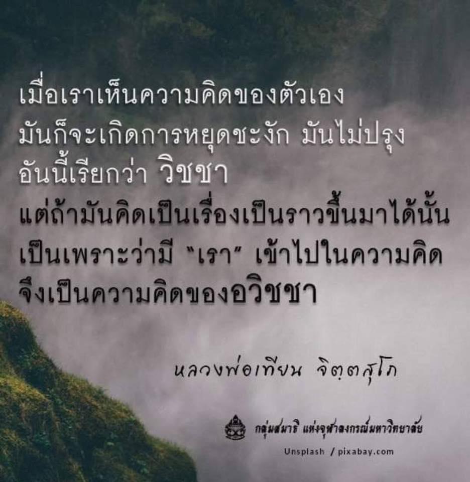 FB_IMG_1570755554017.jpg