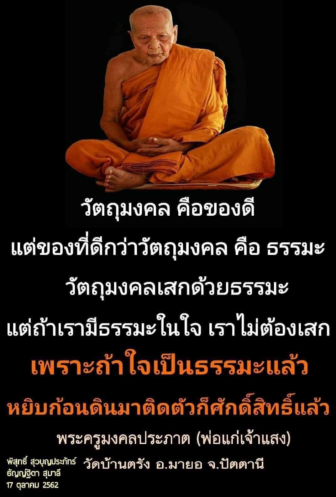 FB_IMG_1571574934879.jpg