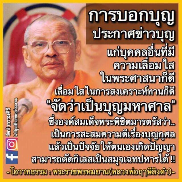 FB_IMG_1571632096325.jpg