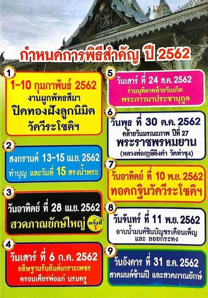 FB_IMG_1572579560779.jpg