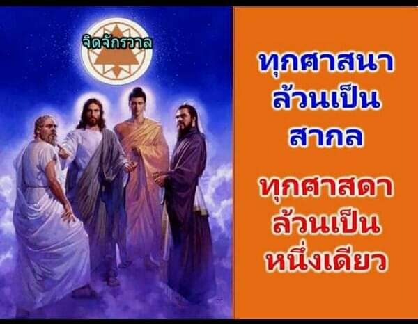 FB_IMG_1572911476541.jpg