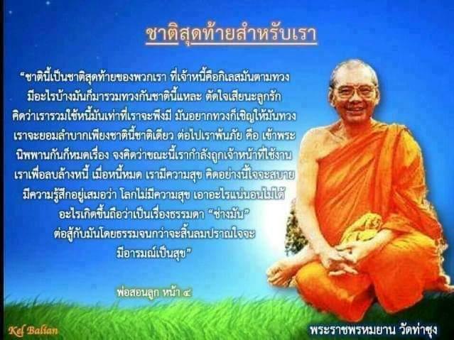 FB_IMG_1572943983035.jpg