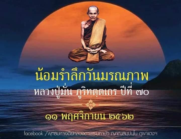 FB_IMG_1573462909593.jpg