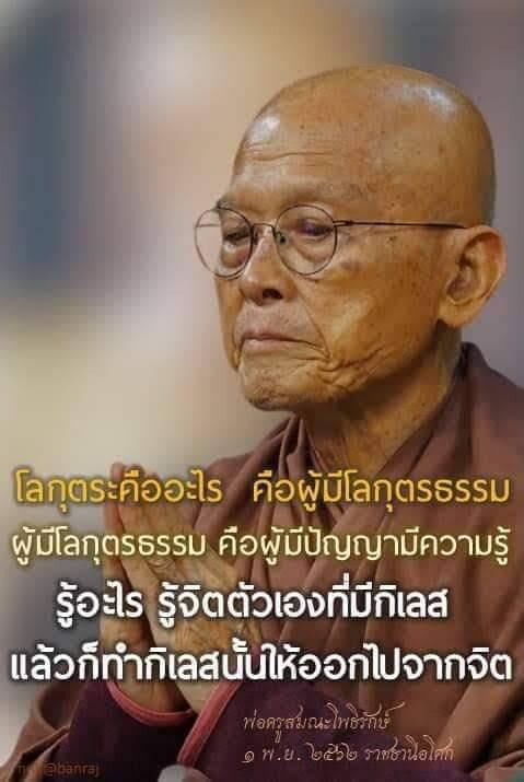FB_IMG_1573982996016.jpg