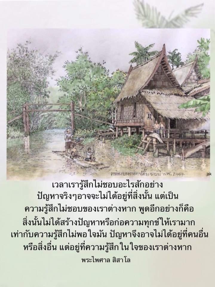 FB_IMG_1575353585603.jpg