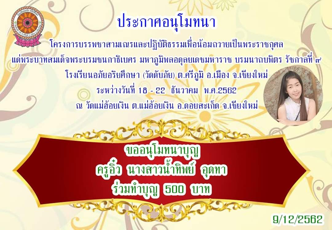 FB_IMG_1575901342254.jpg