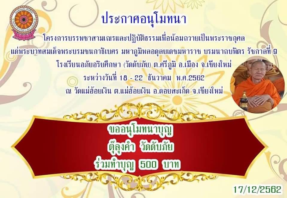 FB_IMG_1576711043607.jpg