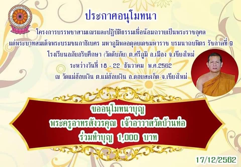 FB_IMG_1576711050793.jpg