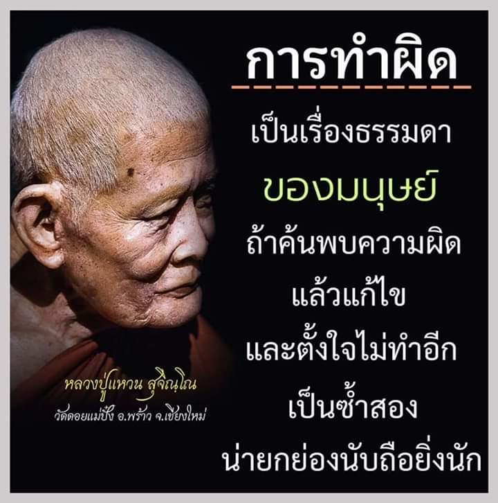 FB_IMG_1576719771650.jpg