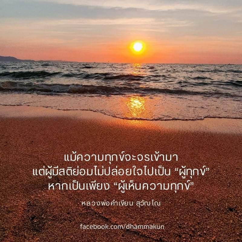 FB_IMG_1578100242186.jpg