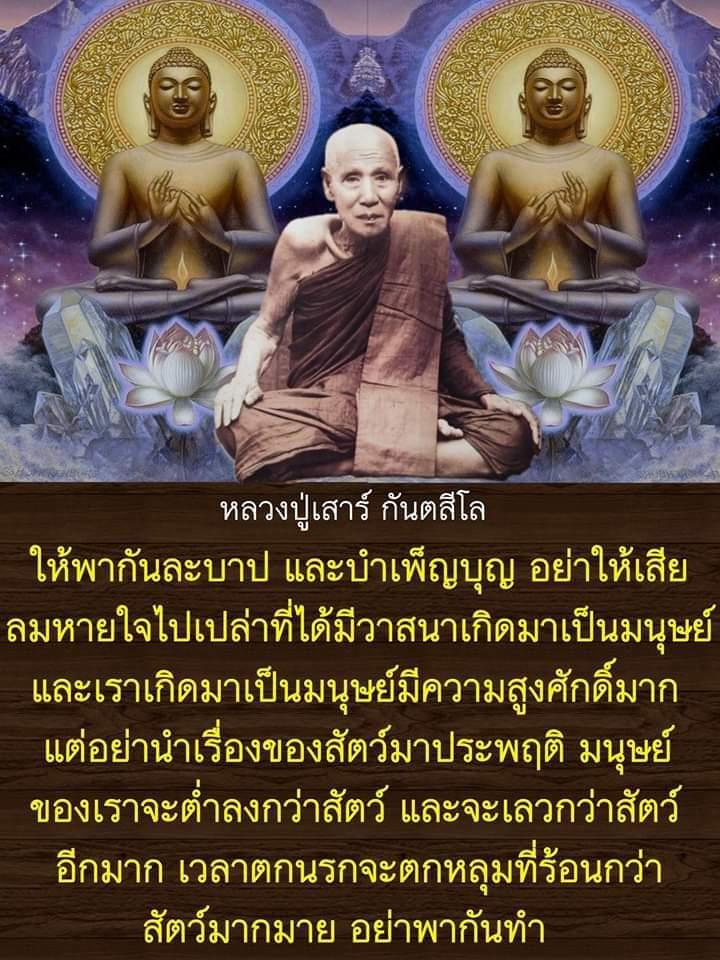 FB_IMG_1578754150788.jpg