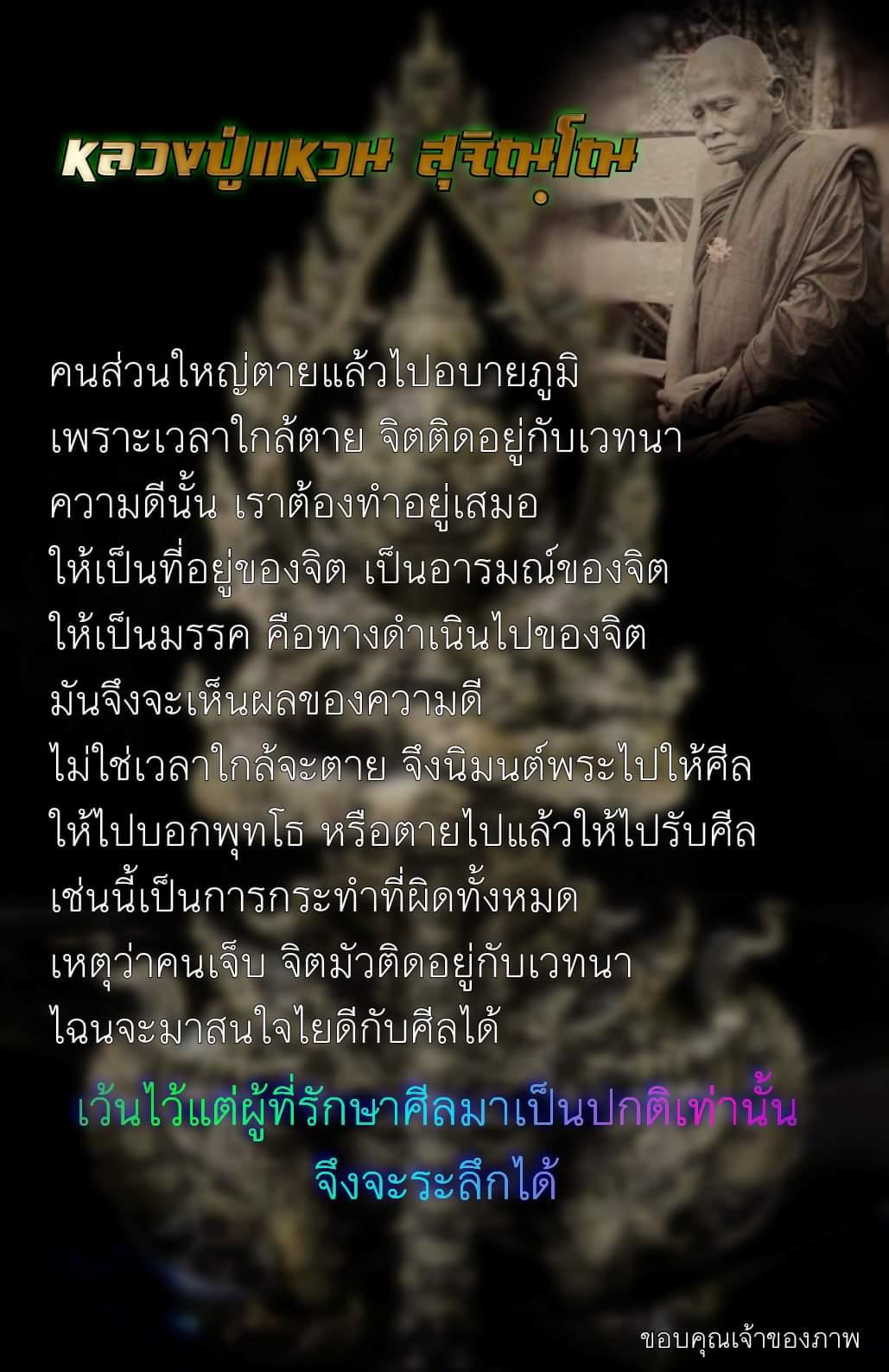 FB_IMG_1579931186133.jpg