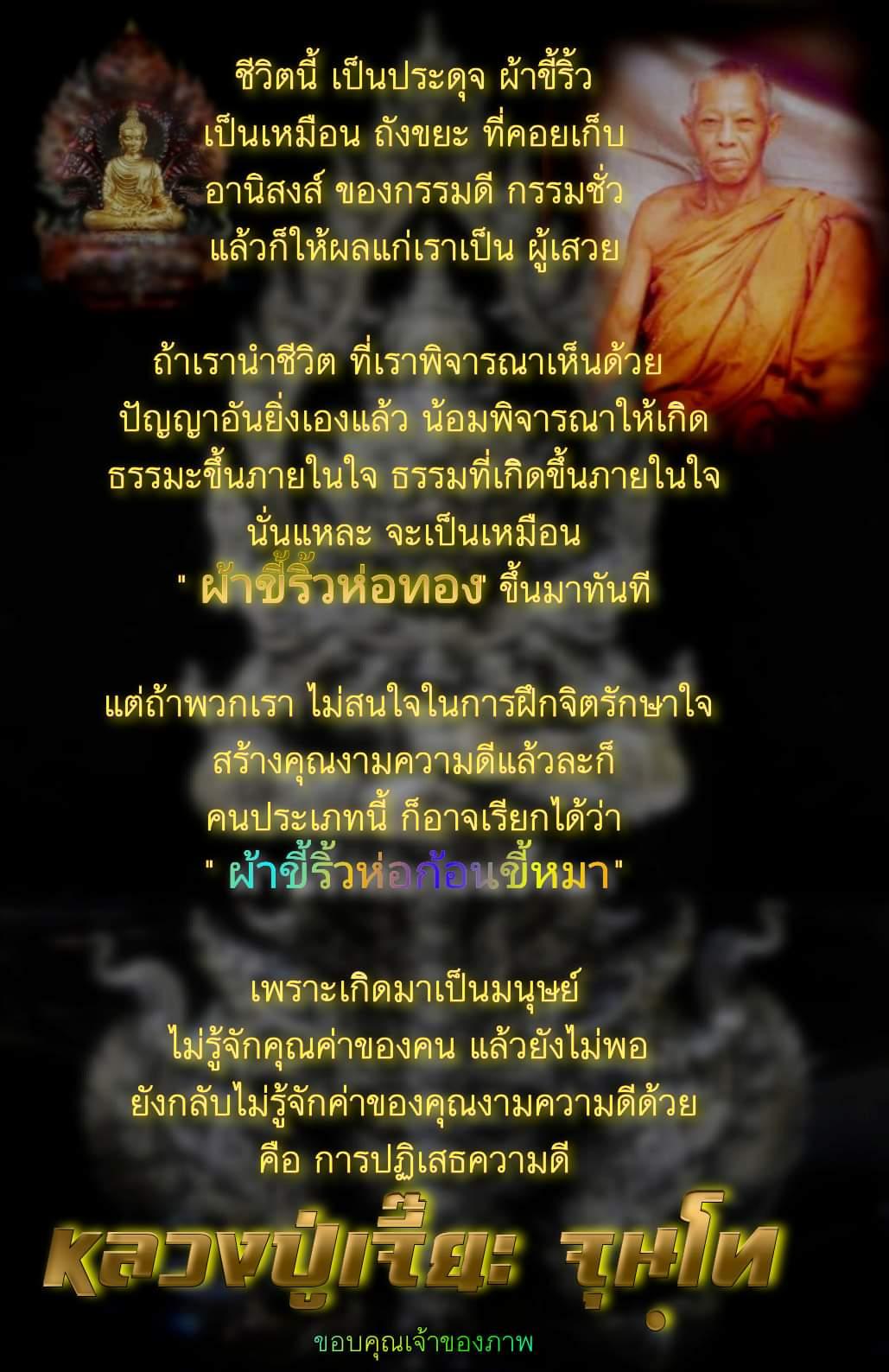 FB_IMG_1579931330062.jpg