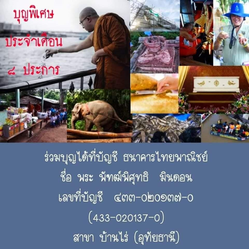 FB_IMG_1581320221814.jpg