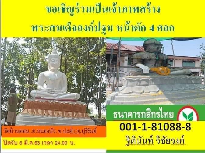 FB_IMG_1581834792308.jpg