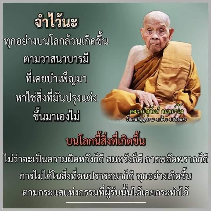 FB_IMG_1582805490527.jpg
