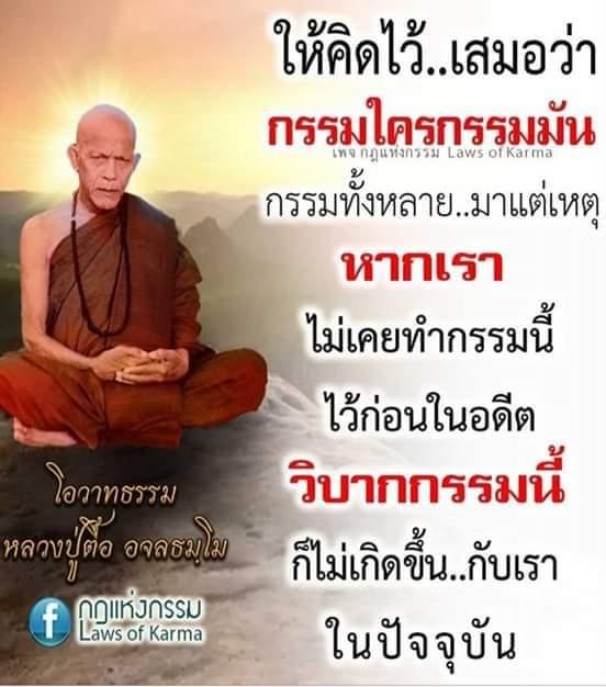 FB_IMG_1586189681993.jpg
