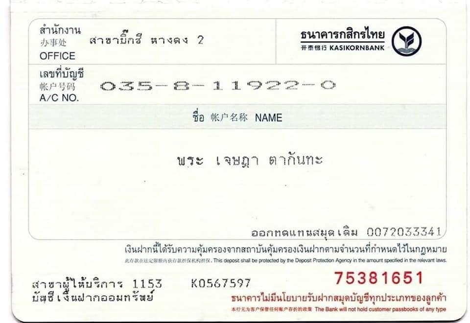 FB_IMG_1589794738572.jpg