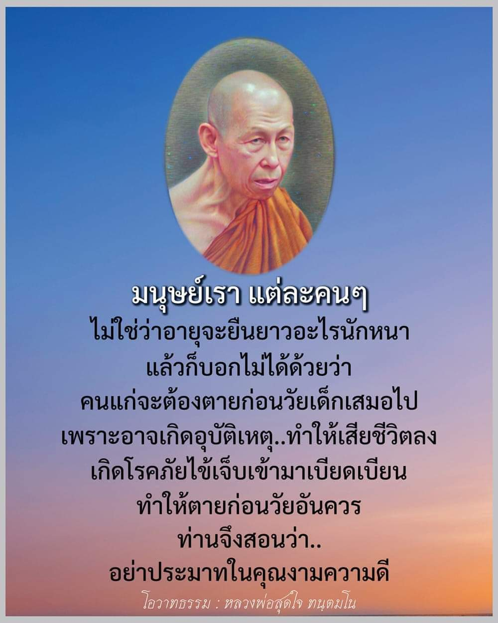 FB_IMG_1590197014501.jpg