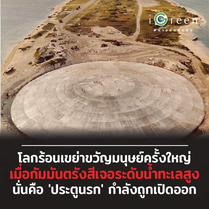 FB_IMG_1590241660340.jpg