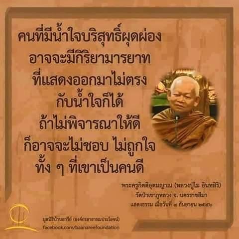 FB_IMG_1590594236924.jpg