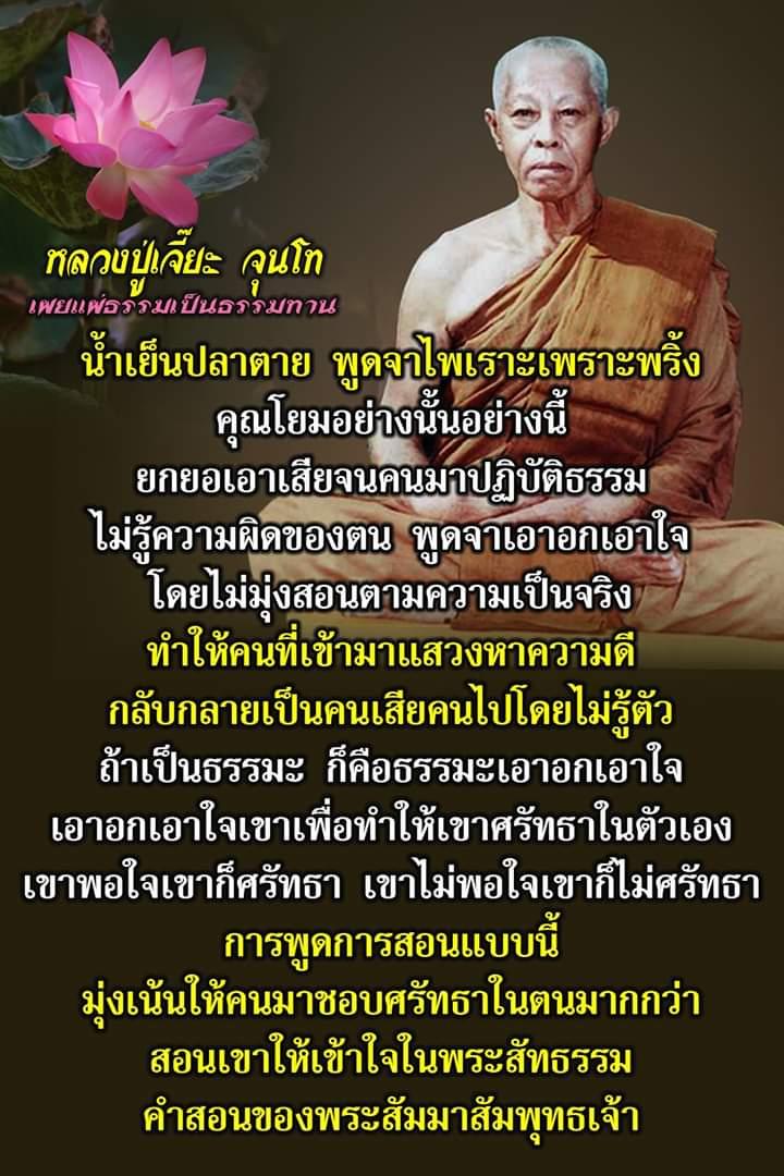 FB_IMG_1590642077451.jpg