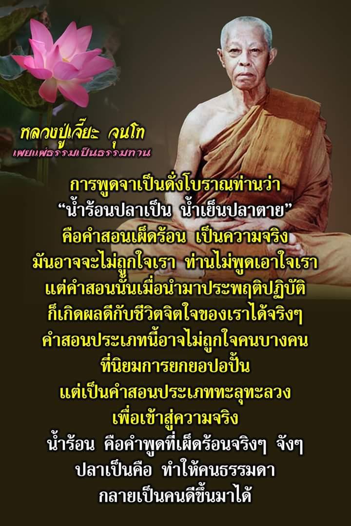 FB_IMG_1590642154492.jpg