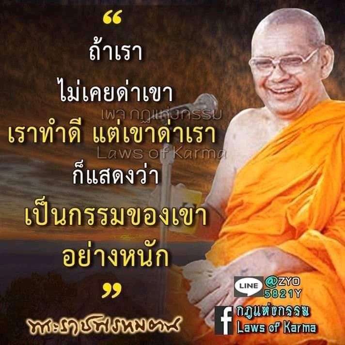 FB_IMG_1591004803268.jpg