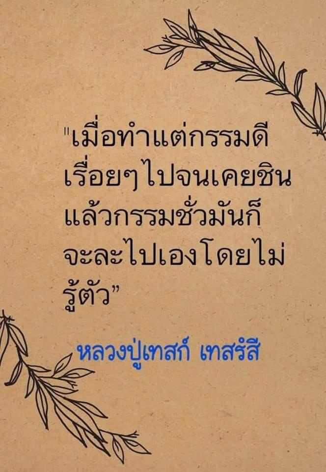 FB_IMG_1597051632651.jpg