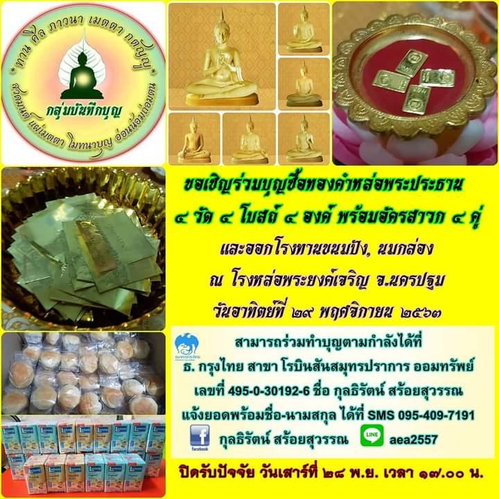 FB_IMG_1606234398083.jpg