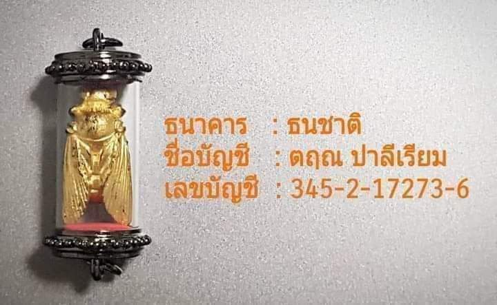 FB_IMG_1609391556051.jpg