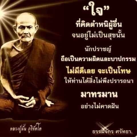 FB_IMG_1610633768407.jpg