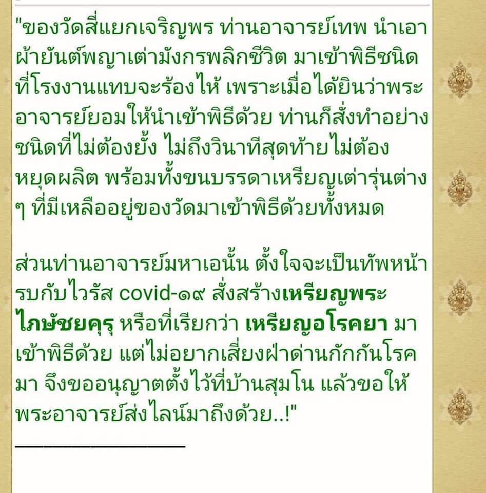 FB_IMG_1610864331933.jpg