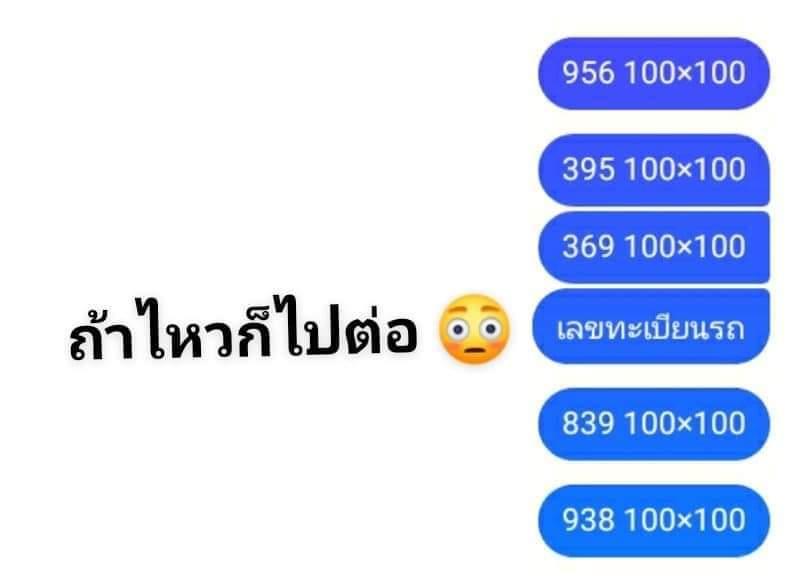 FB_IMG_1610874660417.jpg