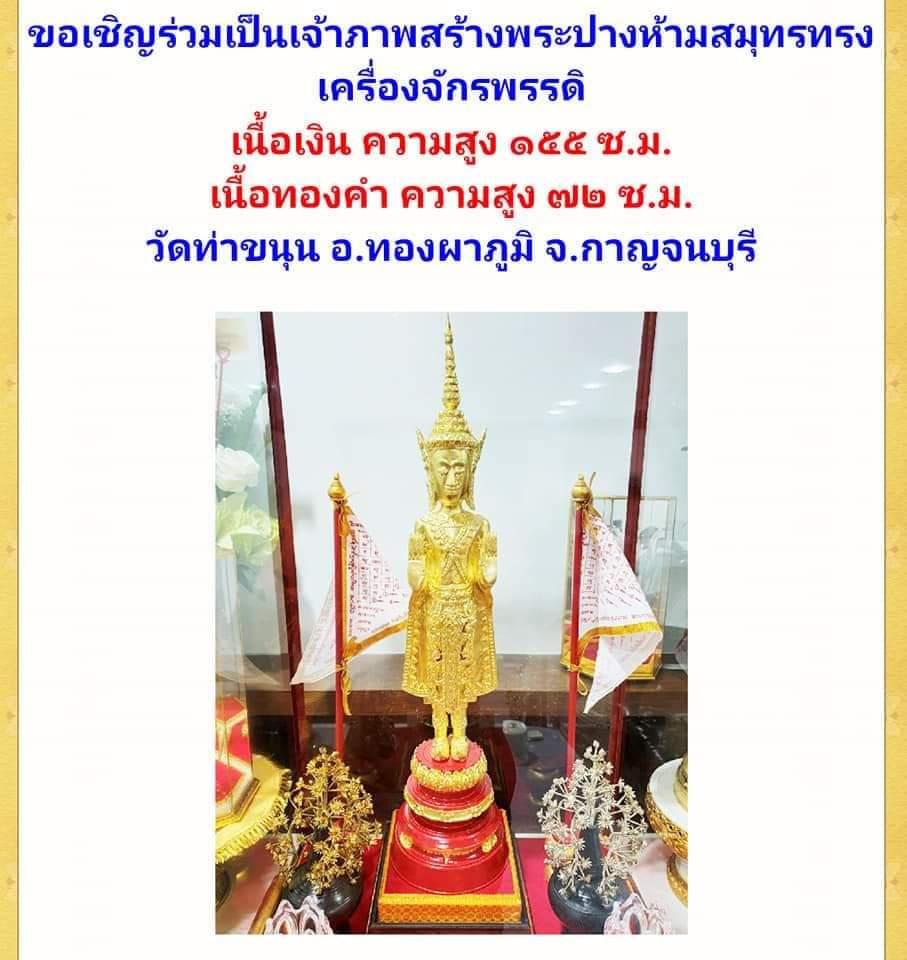 FB_IMG_1613395358663.jpg