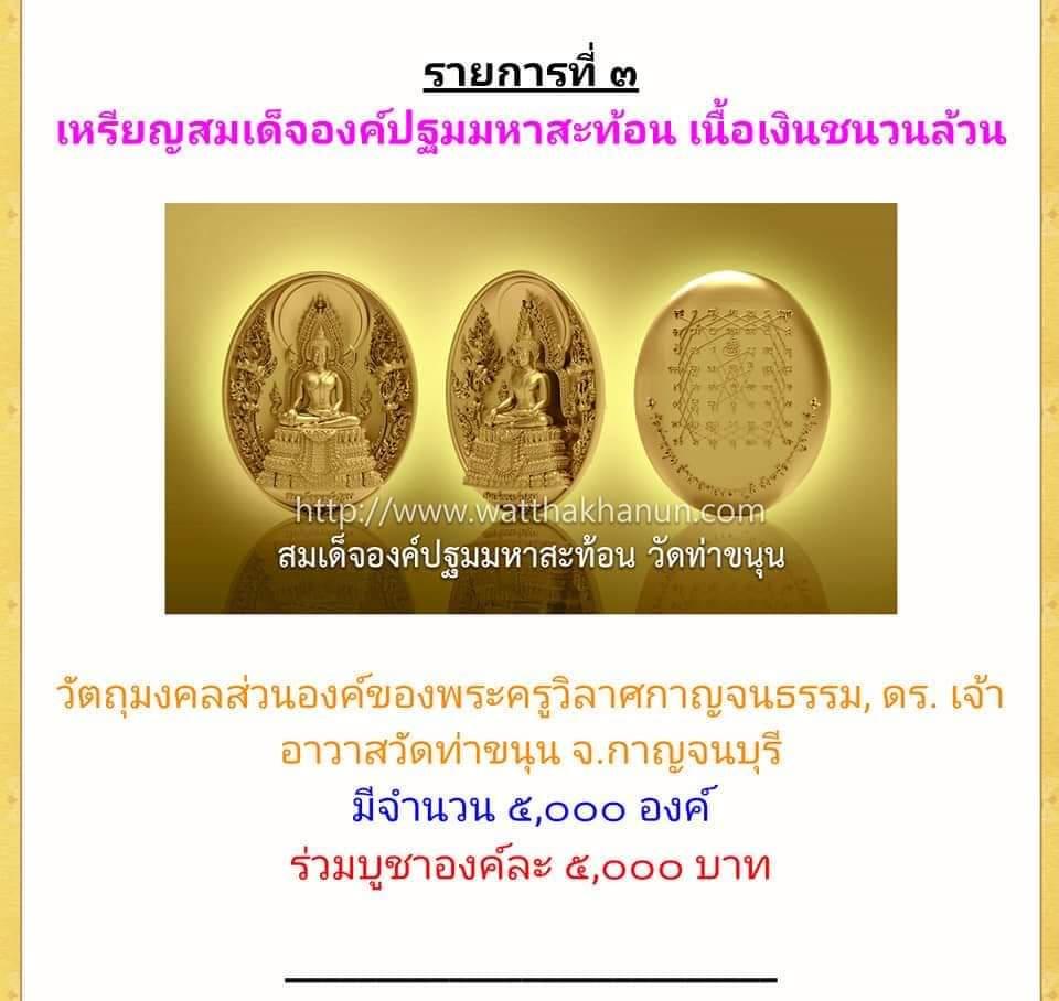 FB_IMG_1613395361455.jpg